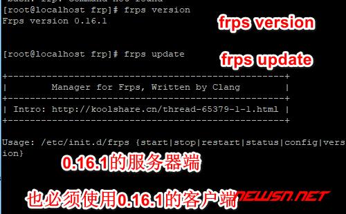 centos一键搭建内网穿透工具frp服务端 - 179