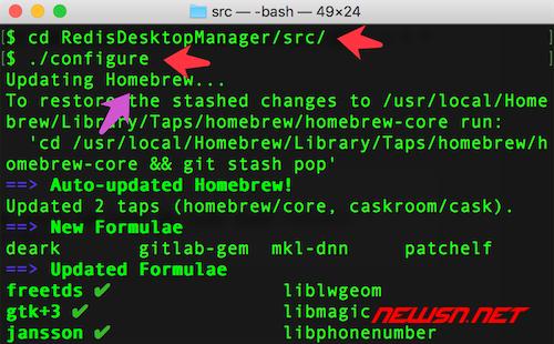 mac系统,如何利用qt编译redisdesktop - 配置redisdesktop源码