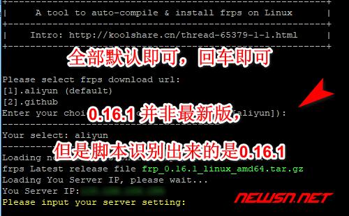 centos一键搭建内网穿透工具frp服务端 - 159