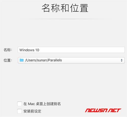 mac系统,利用parallels安装win10虚拟机 - win06