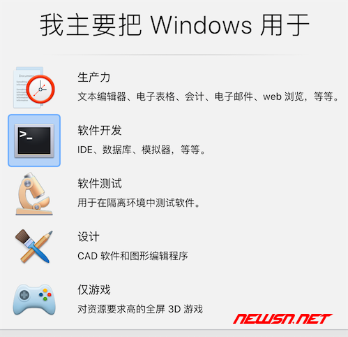mac系统,利用parallels安装win10虚拟机 - win05
