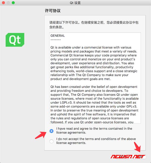 mac系统如何安装下载安装qt,qt的基本使用方法 - qt安装08