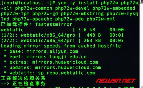 centos如何通过yum安装php72? - yum_install_php72w