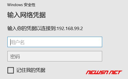 win10如何删除windows凭据 - 001