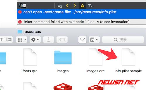 mac系统,如何利用qt编译redisdesktop - info
