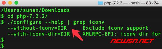 mac系统,编译php72的iconv模块 - 000