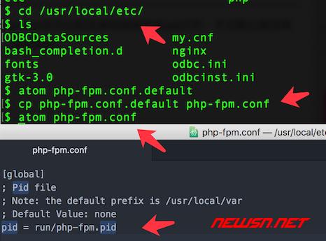 mac系统如何手工编译php72 - 006