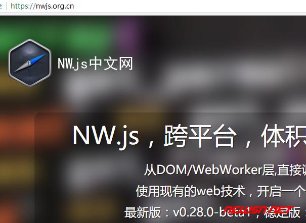 less/scss集成编译工具koala版本更新 - nw