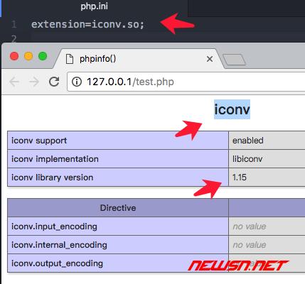 mac系统,编译php72的iconv模块 - 034
