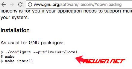 mac系统,编译php72的iconv模块 - 022