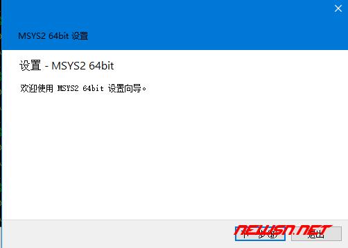 win系统安装ruby,为webstrom编译scss做准备 - ruby_win5