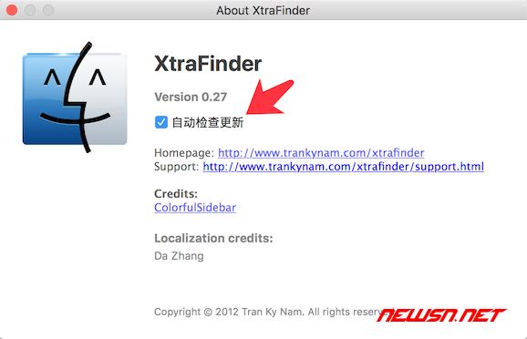 mac系统,如何利用xtrafinder增强改造finder - update_4