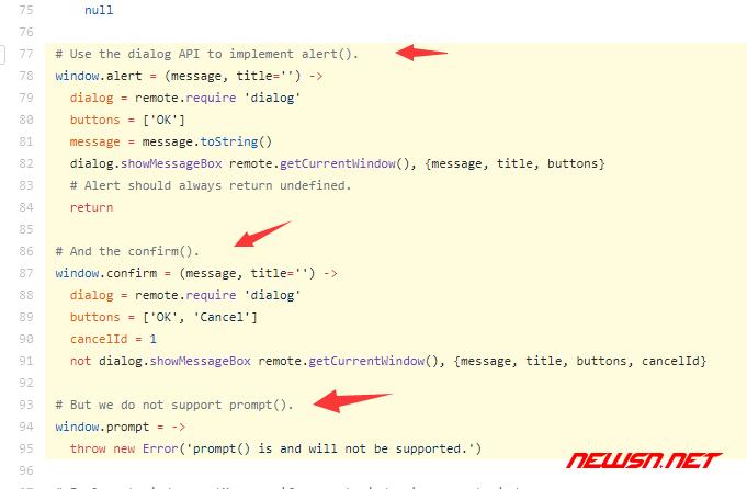 electron不支持prompt对话框怎么办? - electron