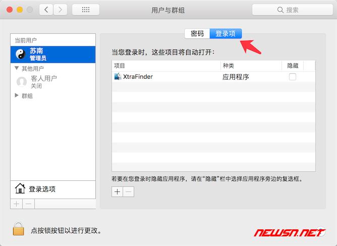 mac系统,如何卸载自启动的creative cloud - start_app