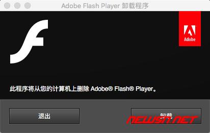 mac系统,electron如何集成绿色版flash播放器? - 002