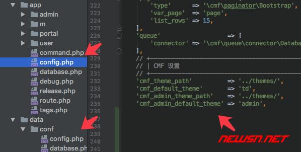 thinkcmf高级应用之自定义模板位置 - 04
