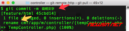 sourcetree/git如何识别文件名大小写变动 - git_3