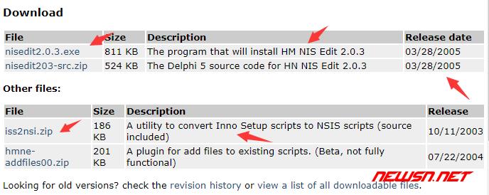 如何利用nsis制作electron的安装包 - 0001