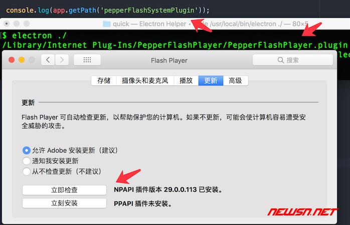 mac系统,如何在Electron上集成Flash播放器? - 002
