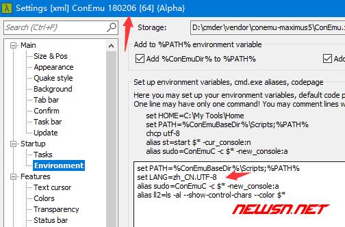cmd增强版cmder的基本使用 - 07_cn_20