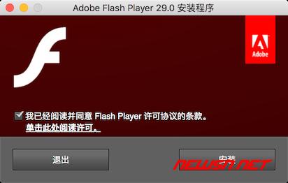 mac系统,如何在Electron上集成Flash播放器? - 004