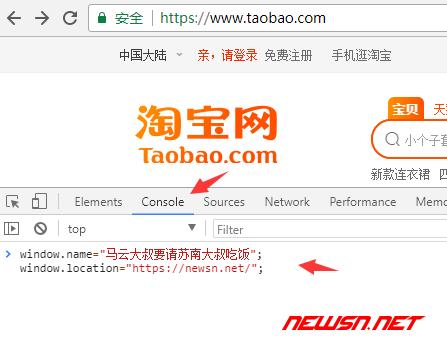 window.name跨域隐式传递消息原理解析 - taobao