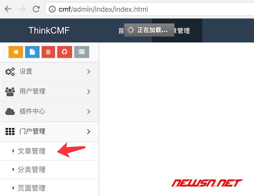 thinkcmf高级应用之分离前台及管理模块 - admin_fix_00