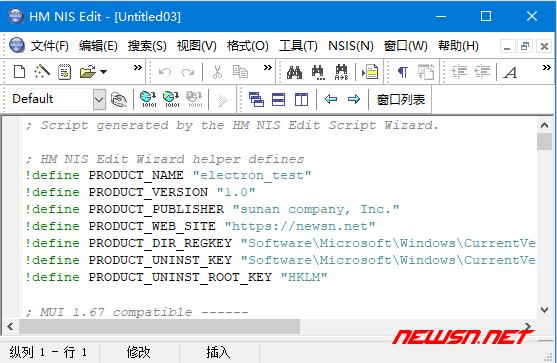 如何利用nsis制作electron的安装包 - 021