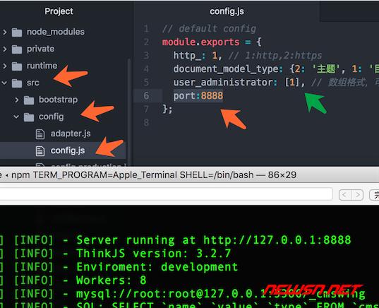 cmswing安装部署教程 - 98_config_port