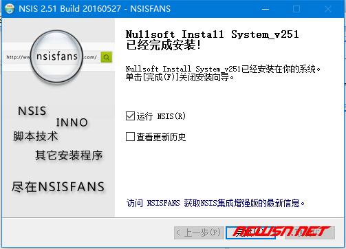 如何利用nsis制作electron的安装包 - 052