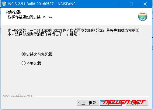 如何利用nsis制作electron的安装包 - 051