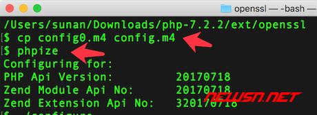 mac系统,编译php72的openssl扩展 - 009