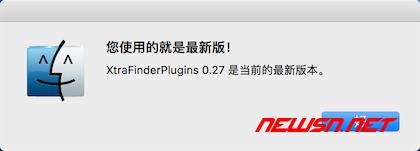 mac系统,如何利用xtrafinder增强改造finder - update_2