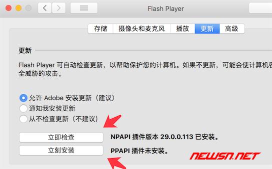 mac系统,如何在Electron上集成Flash播放器? - 001