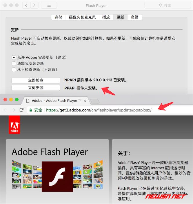 mac系统,如何在Electron上集成Flash播放器? - 003