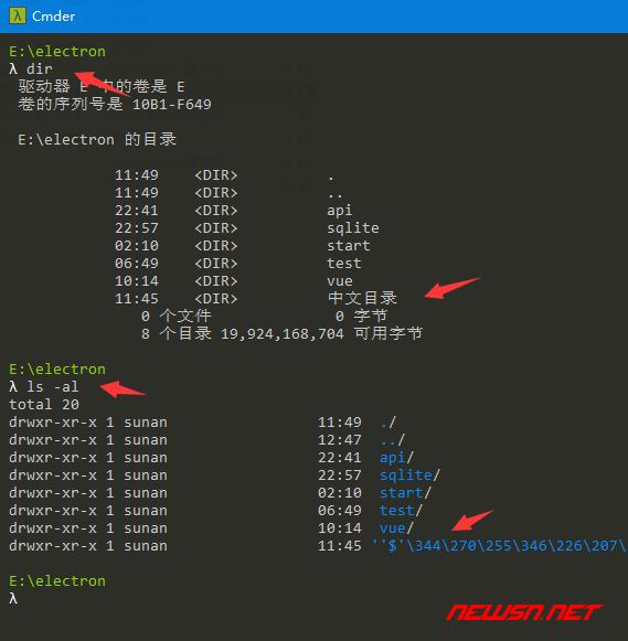 cmd增强版cmder的基本使用 - 07