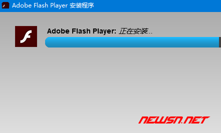 win系统,如何在Electron上集成Flash播放器? - flash_02