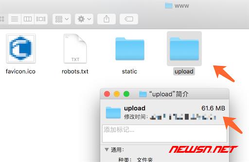 cmswing安装部署教程 - 04_folder_no_upload
