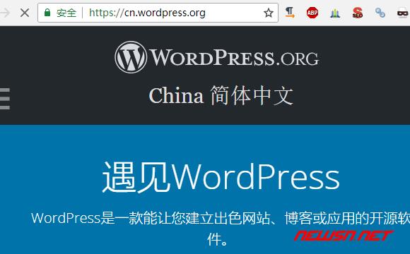 如何安装wordpress的最新中文版 - wp001
