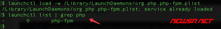 mac系统,php-fpm如何加入开机启动项 - 049