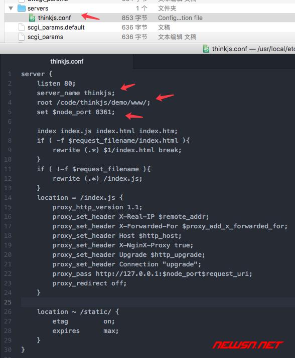 nginx代理基于thinkjs的node网站 - 021