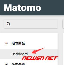 piwik更名为matomo,matomo安装记录 - 010