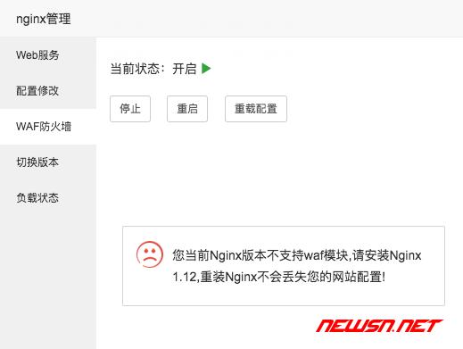 宝塔面板配置bug导致php上传失败的捉虫经历 - 001