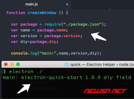 electron如何读取软件package.json中的名称及版本号 - 008