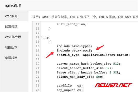 宝塔面板配置bug导致php上传失败的捉虫经历 - 003