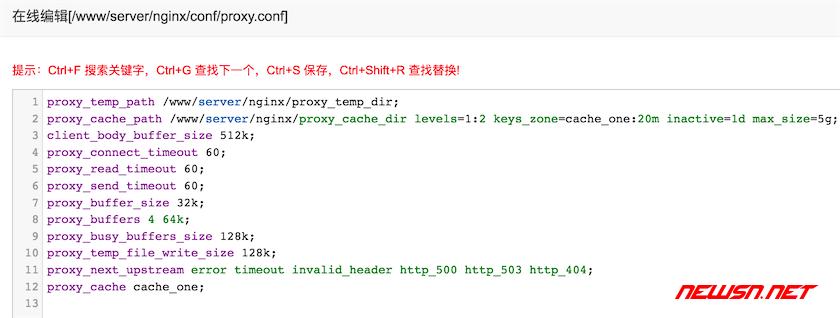 宝塔面板配置bug导致php上传失败的捉虫经历 - 006