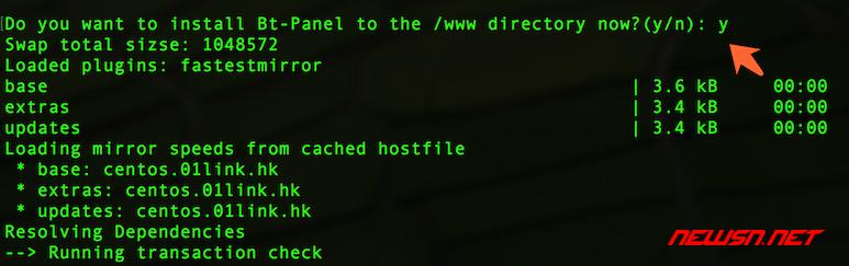 centos服务器如何安装宝塔面板? - 001