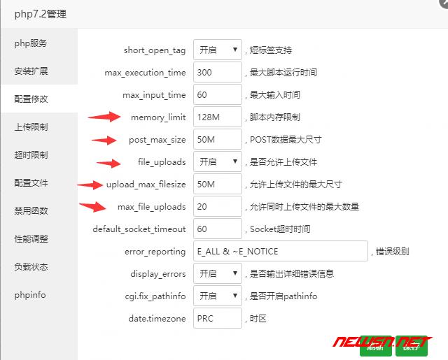 宝塔面板配置bug导致php上传失败的捉虫经历 - ini_all