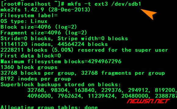 centos系统如何挂载新硬盘 - 004