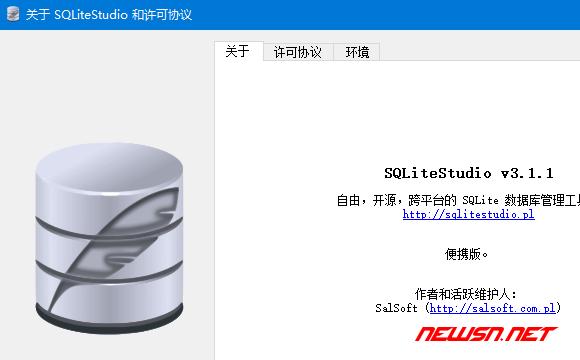 好用的 sqlite 跨平台可视化管理工具,都有哪些? - sqlitestudio_001